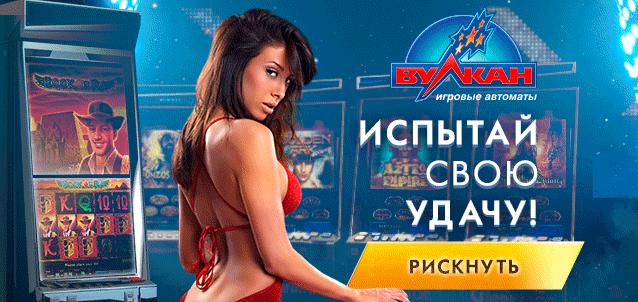 Как выиграть в американсую рулетку в реальном казино