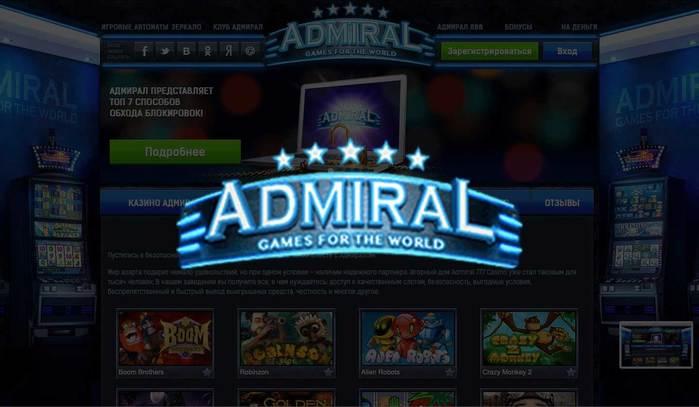 игровые автоматы на деньги world casino