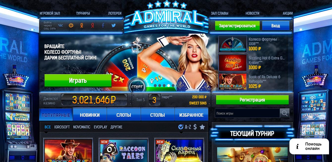 Казино без регистрации бесплатно casinoavtomat