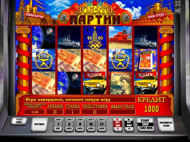 Эмуляторы игровые аппараты полные верс казино лас вегаса видео