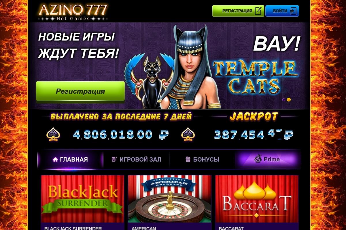 Тест онлайн казино играть в карты солитер на русском