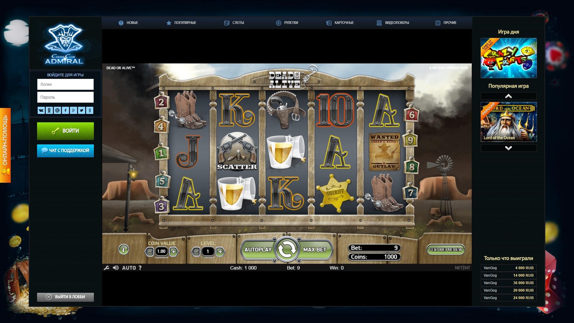 Скрипт онлайн казино с админкой обновлено 2013 казино 777 играть онлайн бесплатно