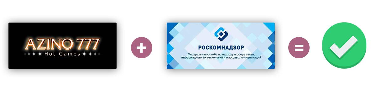 Укра нське казино онлайн