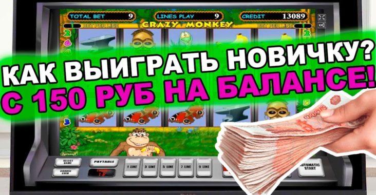 Форум игровые автоматы где играть играть карты дурака на двоих