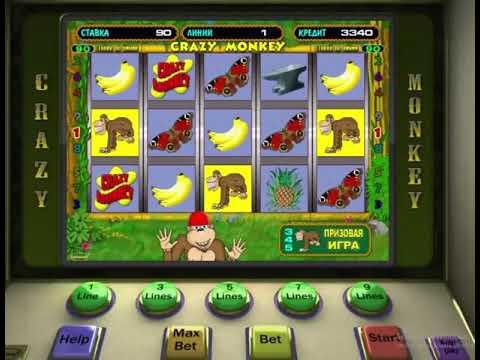игровые автоматы на на пк бесплатно
