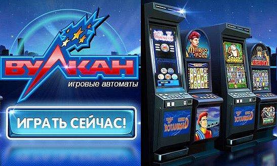 Игровые автоматы на деньги онлайн мобильная версия казино манхеттен