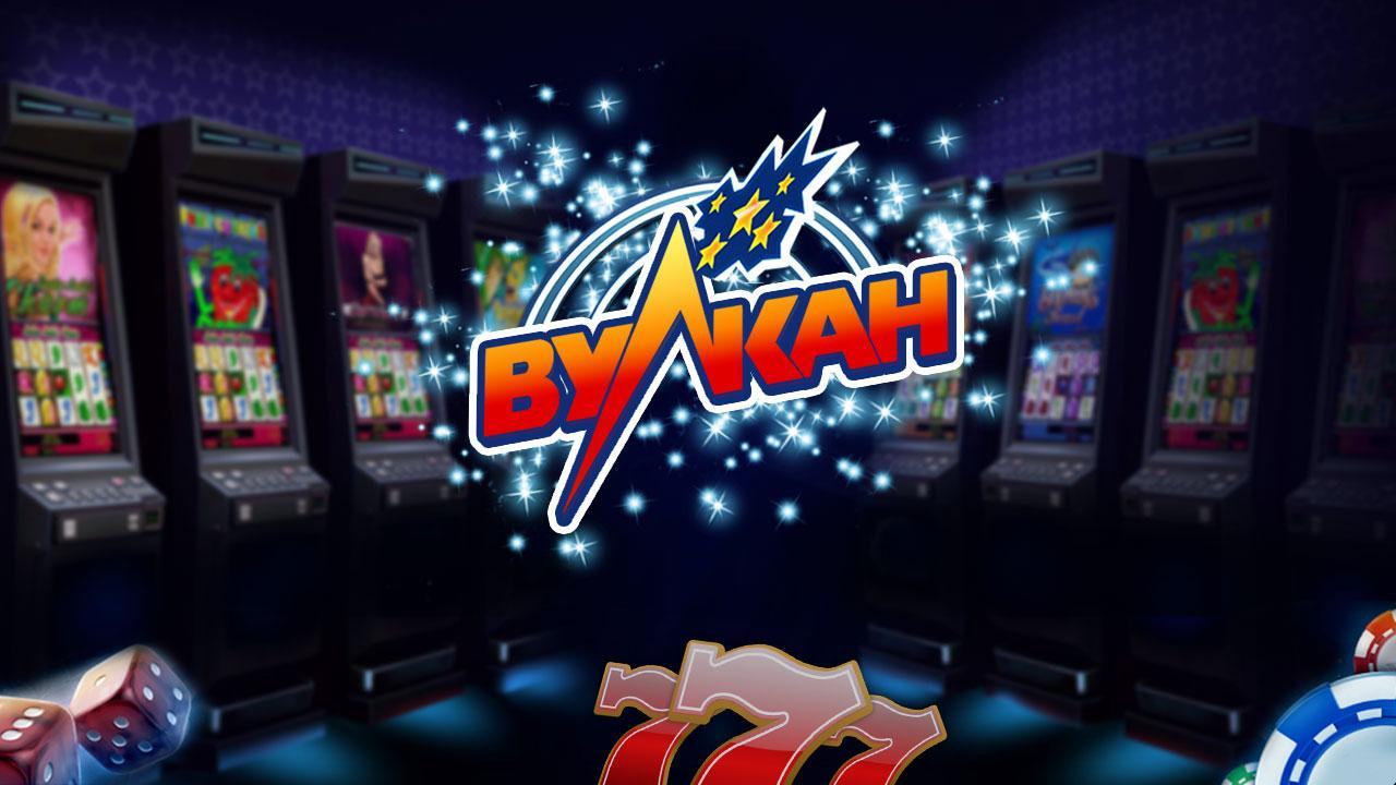 Играть в азартные игры на игровых автоматов бесплатный игровой автомат пираты
