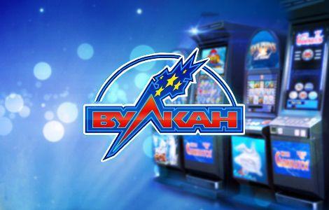 Игровые автоматы с бонусом без депозита вулкан игровые автоматы с выводом на карту сбербанк играть деньги
