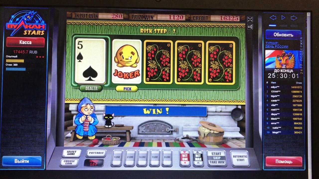 Слоты игровых автоматов играть бесплатно свиньи играть в игровые автоматы на фантики