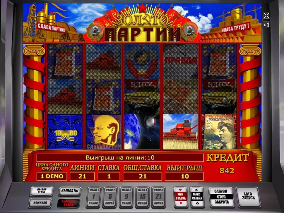Игровые автоматы играть бесплатно и без регистрации igrovyeavtomaty free com магазин