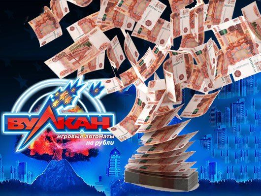 играть в казино на деньги в рублях