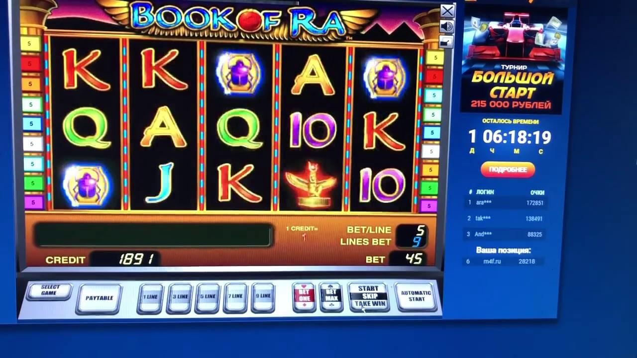 Бесплатные мобильные игры казино вулкан как играть в казино видео