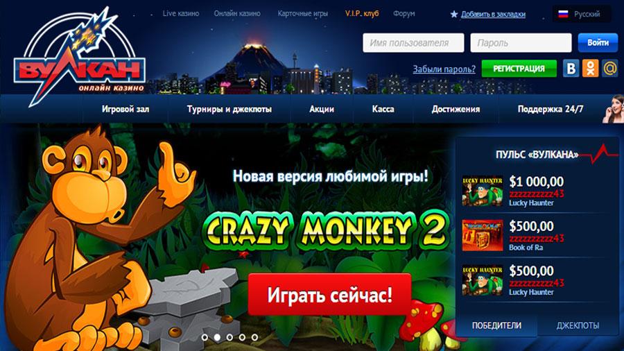 Клуб вулкан казино играть без регистрации топ сайт игровые автоматы