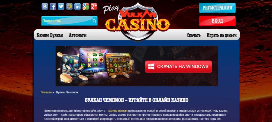 Игровые автоматы вектортех азартные игры игровые автоматы онлайн