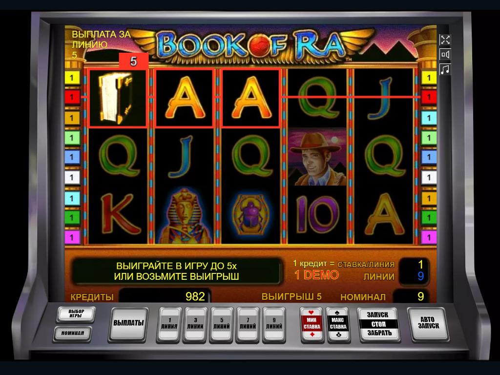 Безплатные игры игровые автоматы игра веселый роджер игровые автоматы