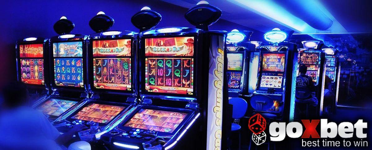 Позитивные игровые автоматы бесплатно лего игровой автомат ллойда ниндзяго