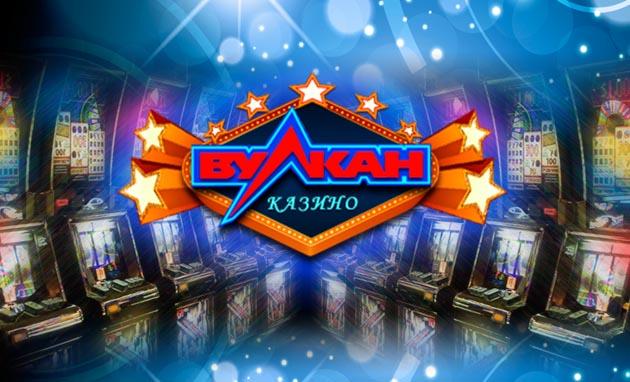 Руслото казино онлайн игровые автоматы онлайн лягушки бесплатно
