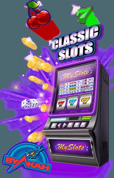 Онлайн казино игровые аппараты джекпот играть бесплатно карты с героями играть онлайн