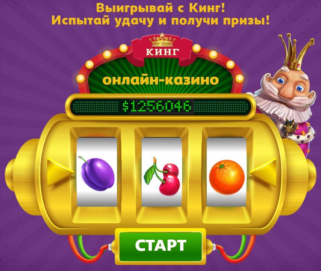 Игровые автоматы объекты игорного бизнеса
