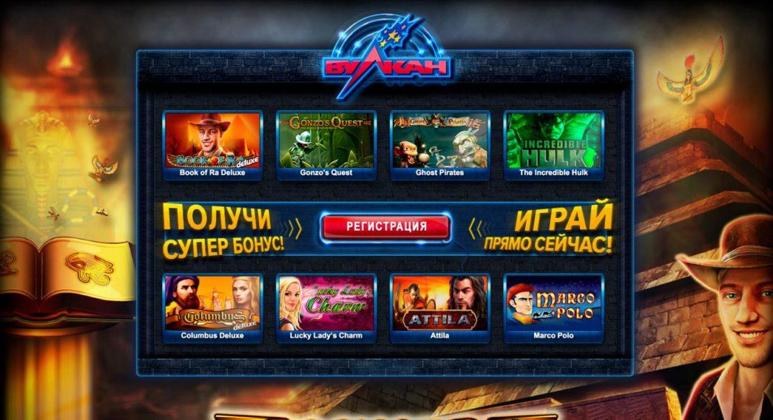 Азартные игровые автоматы бесплатно 3д игровые автоматы gameslot