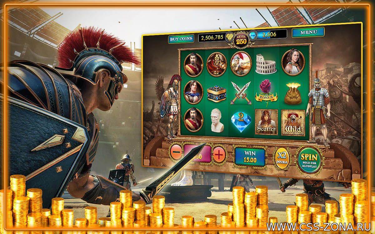Играть игровые автоматы джин игровые автоматы минимальный депозит 100 рублей