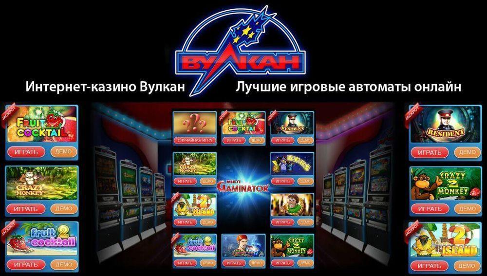 Ть онлайн без регистрации в игровые автоматы пирамида